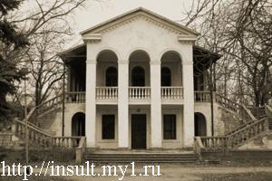 это здание находится в парке сад 1 мая в городе Луганск