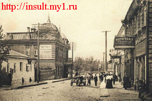 фото старый Луганск улица Пушкина