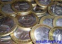 фото - монеты