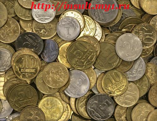 фото - монеты России