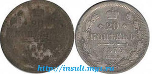 фото - чистим монету
