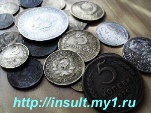 фото - металлические монеты СССР