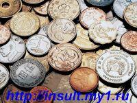 фото - монеты мира