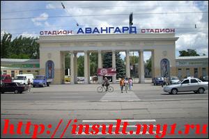 фотография Луганска