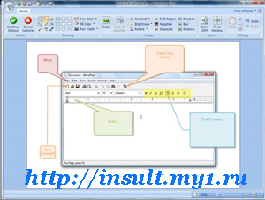 фото скриншот экрана