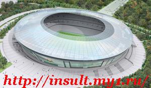 фото - стадион в донецке