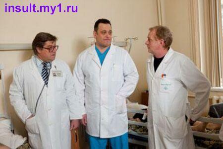 фото - врачей