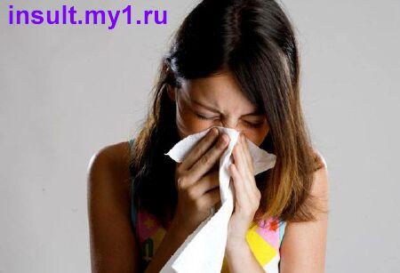фото - лечение насморка